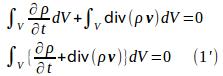 Euler-02.png