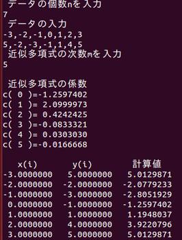 lsm-graph-02.png